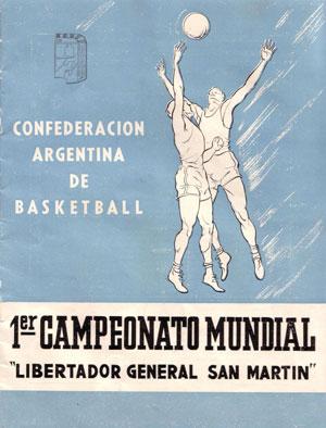 جام جهانی بسکتبال