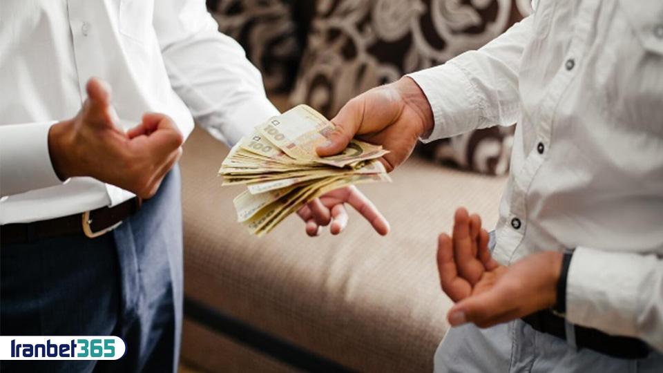 پول قرضی