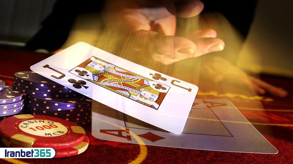 قمار مشکل ساز