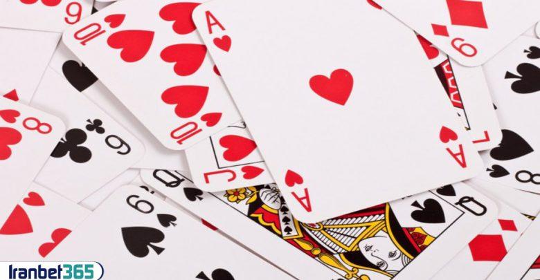 بازیهای کارتی