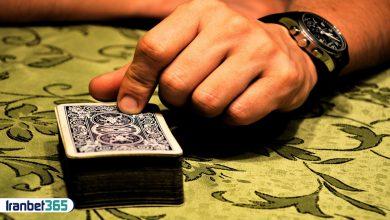 قمار مسئولانه