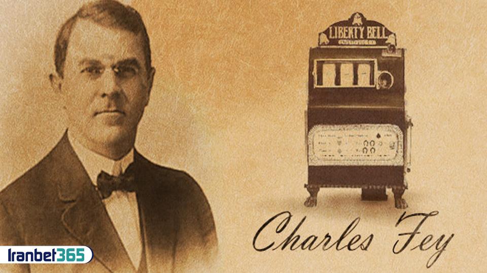 چارلز آگوست فی